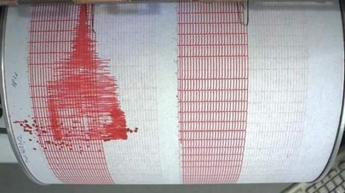 Un nou cutremur a zguduit România în această dimineaţă! / VIDEO!