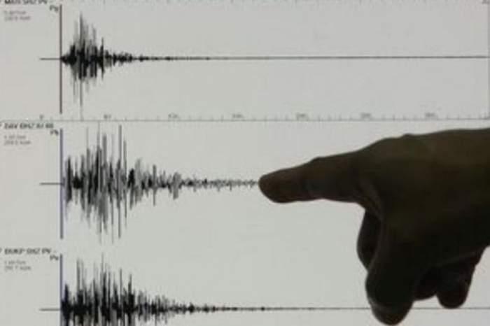 România, zguduită de un nou cutremur!!! Vezi care a fost zona afectată