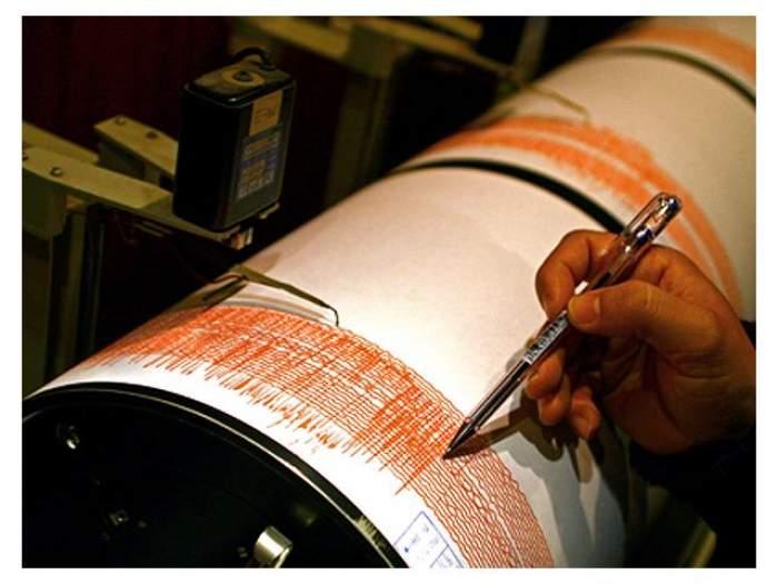 Cutremure succesive în Vrancea! Un alt seism s-a produs astăzi