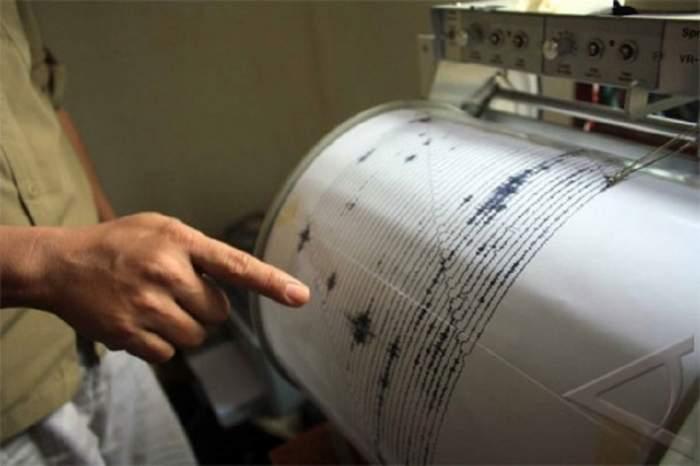 Cutremur de 7,0 grade pe scara Richter!