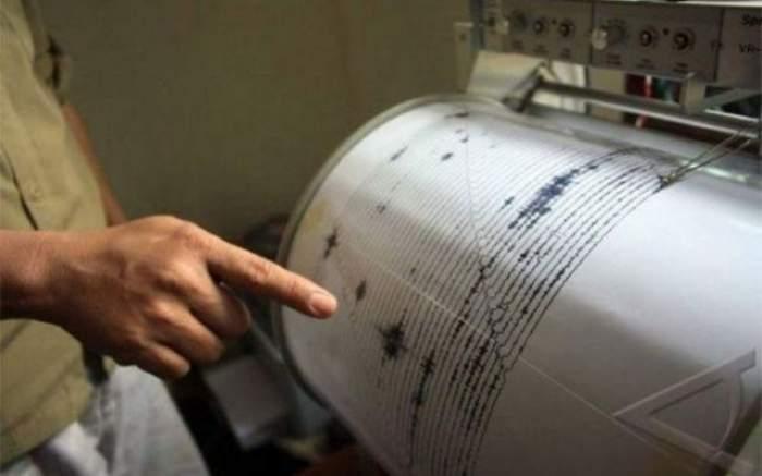 Pământul s-a cutremurat! Un seism cu magnitudinea 5.8 a avut loc în urmă cu puţin timp