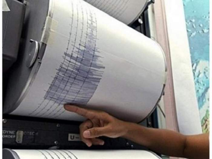 Cutremurul din România cu magnitudine 5,7, urmat de ZECE replici! Vezi cât de puternice au fost