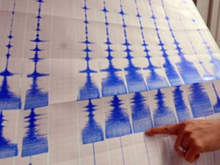 Pământul s-a cutremurat din nou! Vezi care au fost zonele afectate