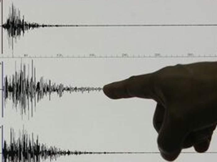 România, zguduită de un cutremur de 4.3 grade. Uite zonele unde s-a resimţit cel mai tare