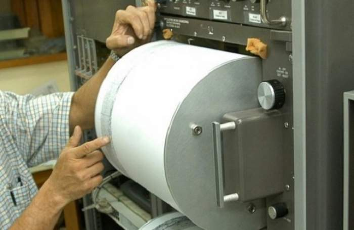 Cutremur, în această dimineaţă! Japonia a fost zguduită de un seism de şase grade pe scara Richter!