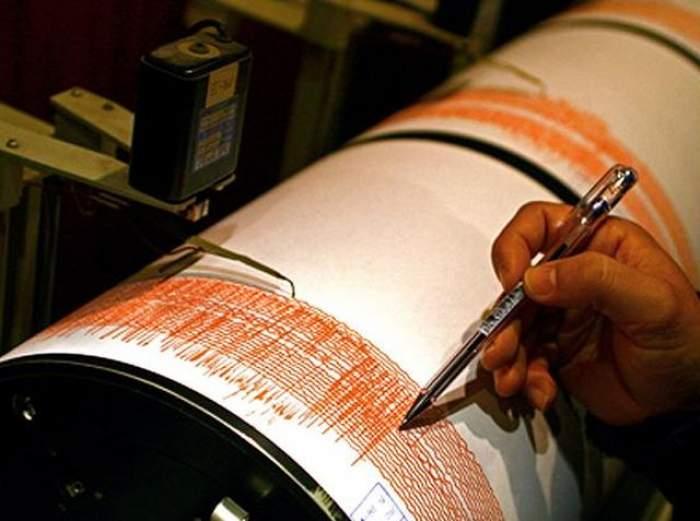 Pământul s-a cutremurat! Seism cu magnitudinea de 6,5