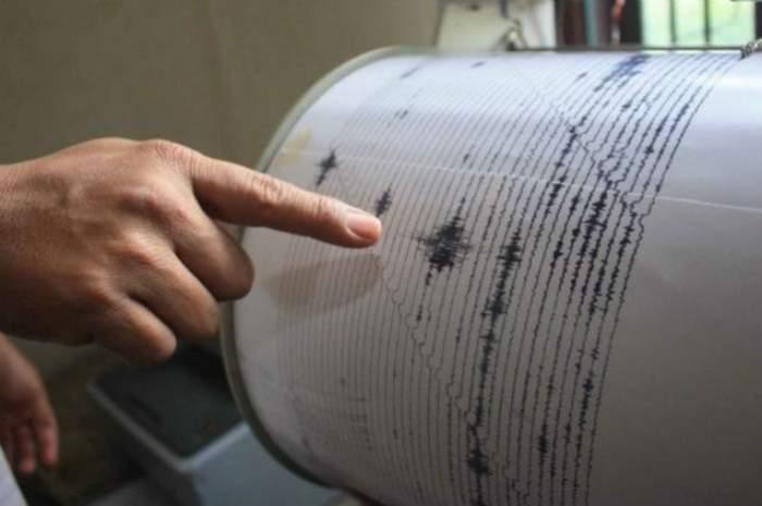 A fost cutremur! Tu l-ai simţit?