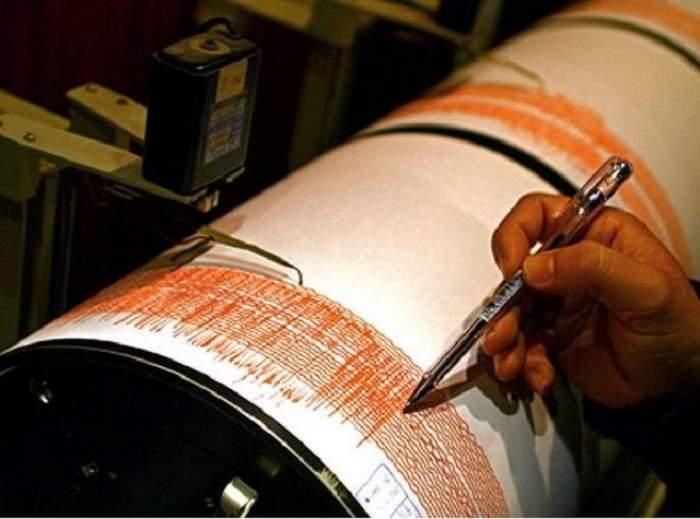 Cutremur cu magnitudinea de 4,1 grade în zona Vrancea! L-ai simţit?