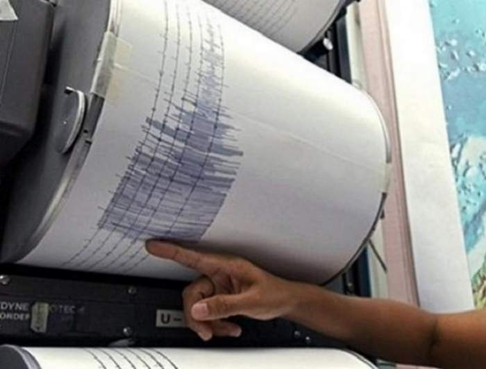 Un nou cutremur a avut loc în urmă cu puţin timp în Vrancea! Tu l-ai simţit?