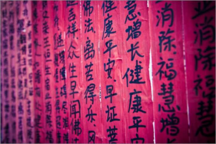 ÎNTREBAREA ZILEI - DUMINICĂ: Ce se întâmplă dacă îţi scrii dorinţele pe o hârtie roşie?