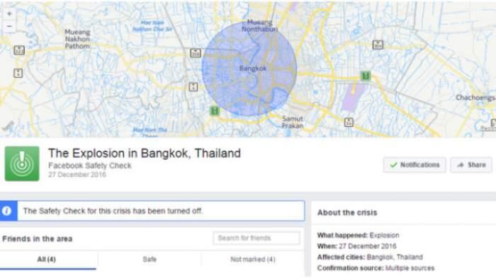 Facebook a îngrozit o ţară întreagă după ce a creat o ŞTIRE FALSĂ! Ce s-a întâmplat mai exact