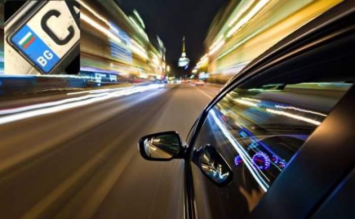 LOVITURĂ pentru românii care au mașini înmatriculate în Bulgaria. PARLAMENTUL a luat DECIZIA DRASTICĂ