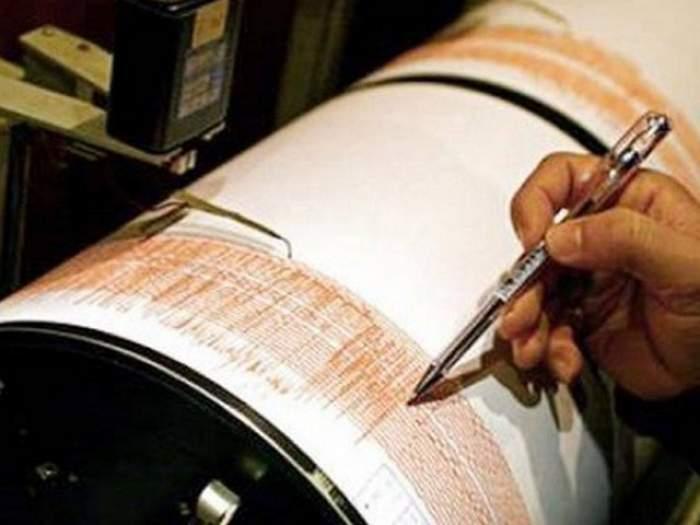 Cutremur de 3 grade pe scara Richter în Vrancea