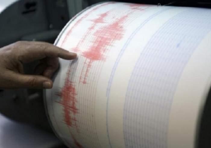 3 cutremure s-au produs în interval de o oră! Oamenii sunt foarte panicaţi