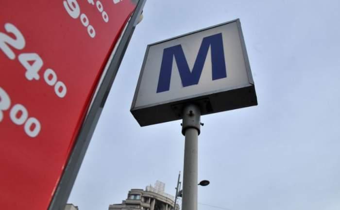 Care este starea bărbatului înjunghiat, joi seara, lângă staţia de metrou Politehnica. Tânărul de 26 de ani a fost operat de urgenţă