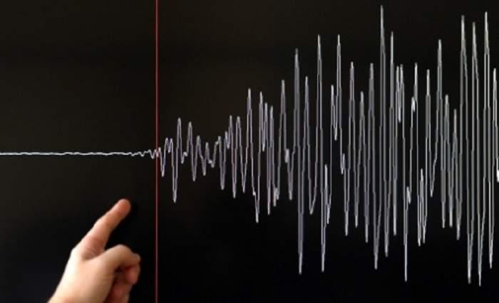 Cutremur în judeţul Vrancea, marţi seară