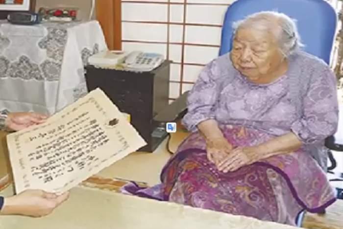 Cea mai bătrână persoană din lume a murit, la o vârstă impresionantă