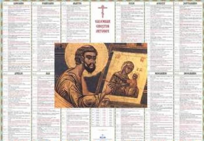 Calendar ortodox, miercuri, 2 octombrie. Foarte mulţi oameni îşi sărbătoresc ziua de nume