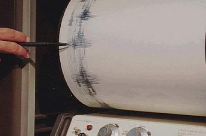 Cutremur în România, într-o zonă neobişnuită