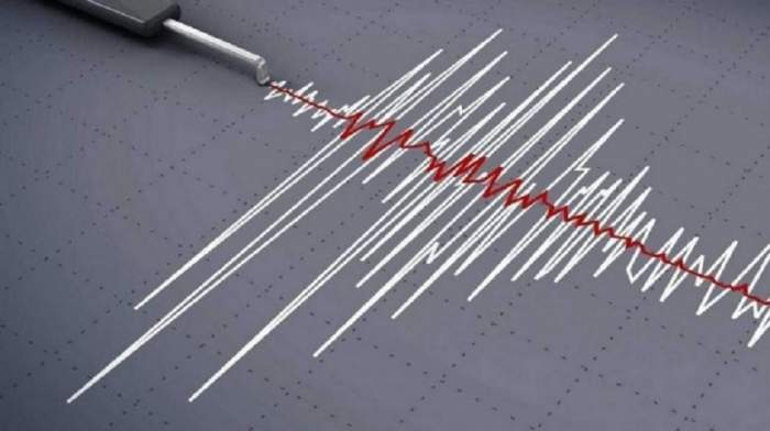 Un cutremur cu magnitudinea 6,2 s-a produs în urmă cu puțin timp