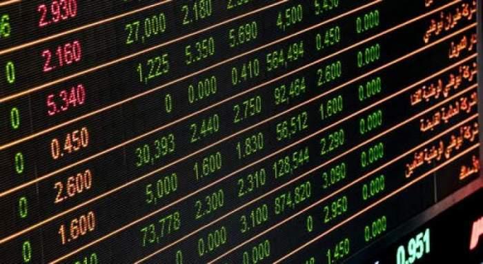 Curs valutar BNR azi, 4 iunie. Euro și dolarul american, în scădere