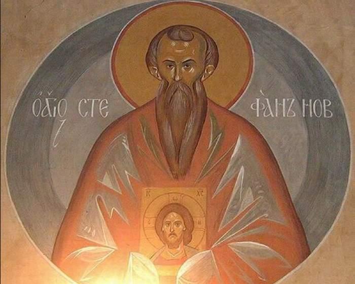 O icoană cu Sfântul Ștefan cel Nou. Acesta este prăznuit pe 28 noiembrie.