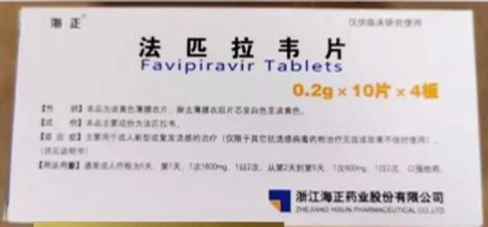 Ce este Favipiravir? 3 lucruri pe care trebuie să le știi despre primul antiviral care ar trata noul coronavirus