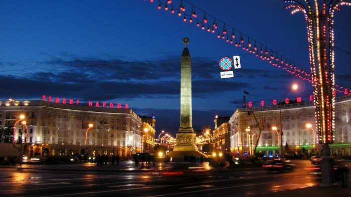 Cum arăta Minsk înainte de proteste. Cele mai frumoase imagini cu obiectivele turistice din capitala Republicii Belarus / FOTO