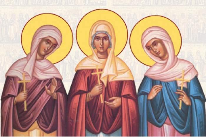 Sfintele Minodora, Mitrodora şi Nimfodora.