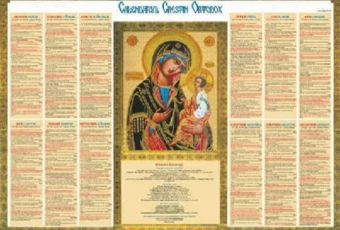 O fotografie simbol pentru calendarul ortodox. În centru e o imagine cu Maica Domnului și Iisus Hristos.