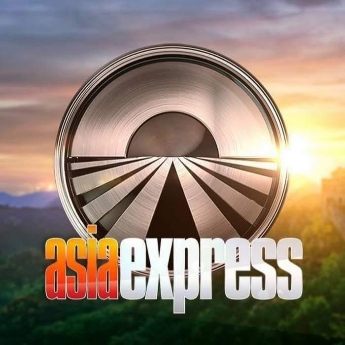 Logo cu Asia Express.