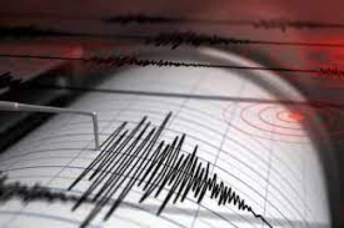 Harta ce măsoară intensitatea unui cutremur