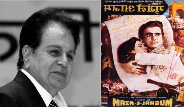 În stânga e o poză alb-negru cu actorul Dilip Kumar îmbrăcat la costum, iar în dreapta e un poster cu el din tinerețe, pentru un film.