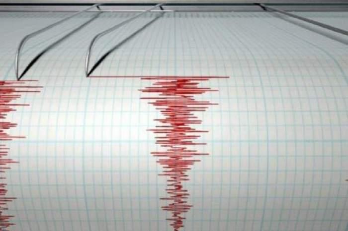 Înregistrarea unde cutremur